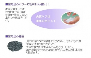 Dib charcoal cleansing foam--02