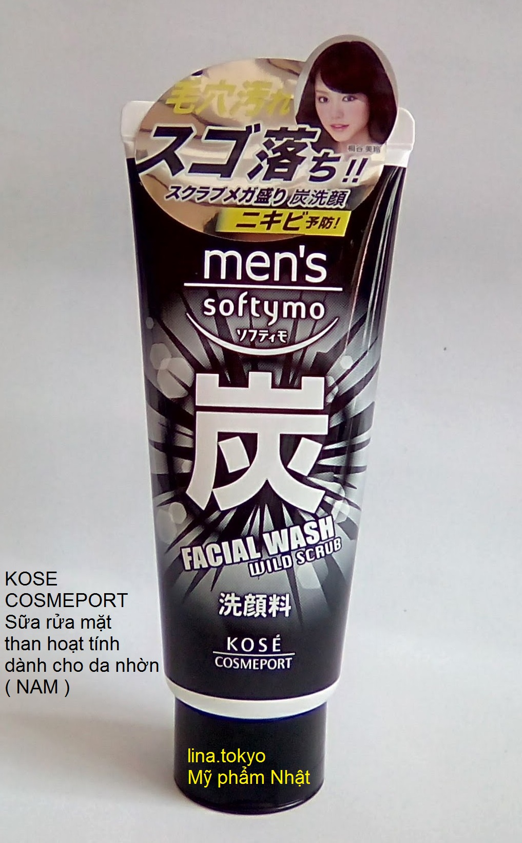 Ks5003 facial wash (Charcoal)