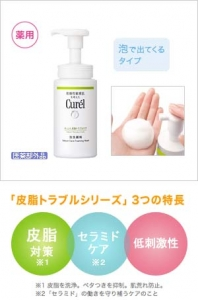 curel_hisi_awa
