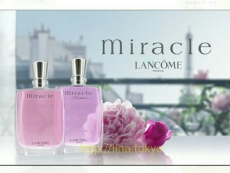 N3012-Lancome Miracle