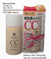 K1515 - CC Milk UV