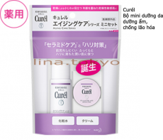 Curel-Aging mini set