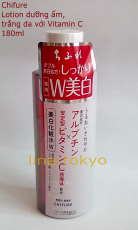 J3039 Whitening lotion