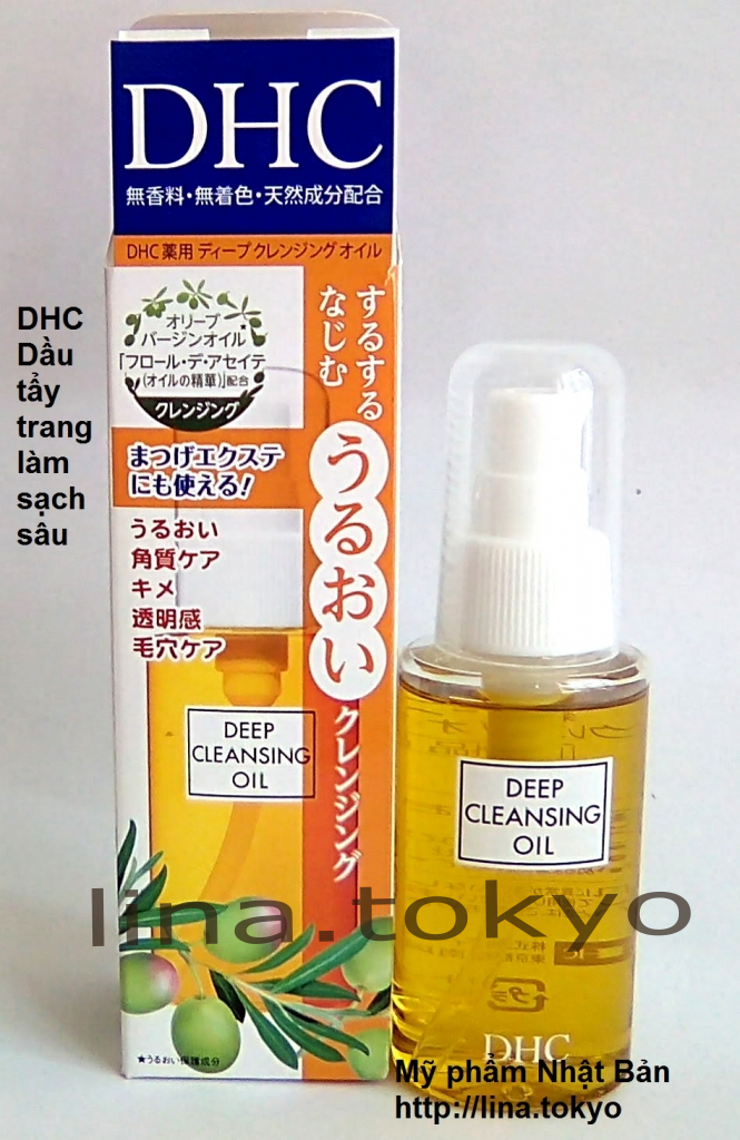 D1406 Deep cleansing oil