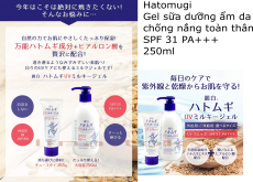 N30054- Hatomugi milky gel 250ml