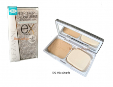 C2021 UV Foundation EX premium EX2