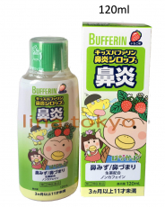 N30059 - Kid Bufferin nose inflammation  syrup