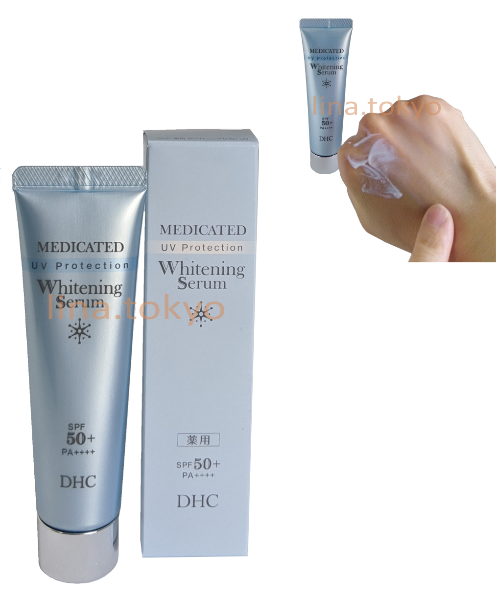 D1448-DHC Whitening Serum UV