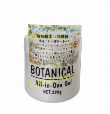 N30110- Botanical all in one gel