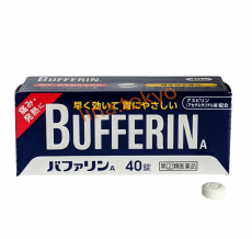 N30045A-Bufferin A- 40ps