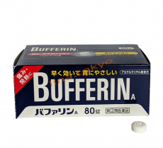 N30045-Bufferin A- 80ps