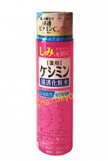 N30014- Keshimin Lotion 160ml