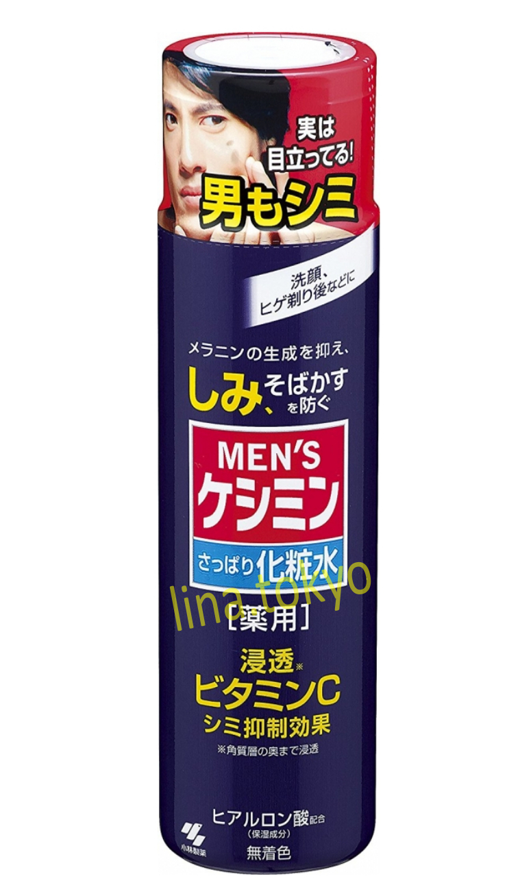 N30024-Keshimin Men lotion