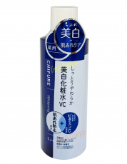 J3030- Whitening Skin Lotion