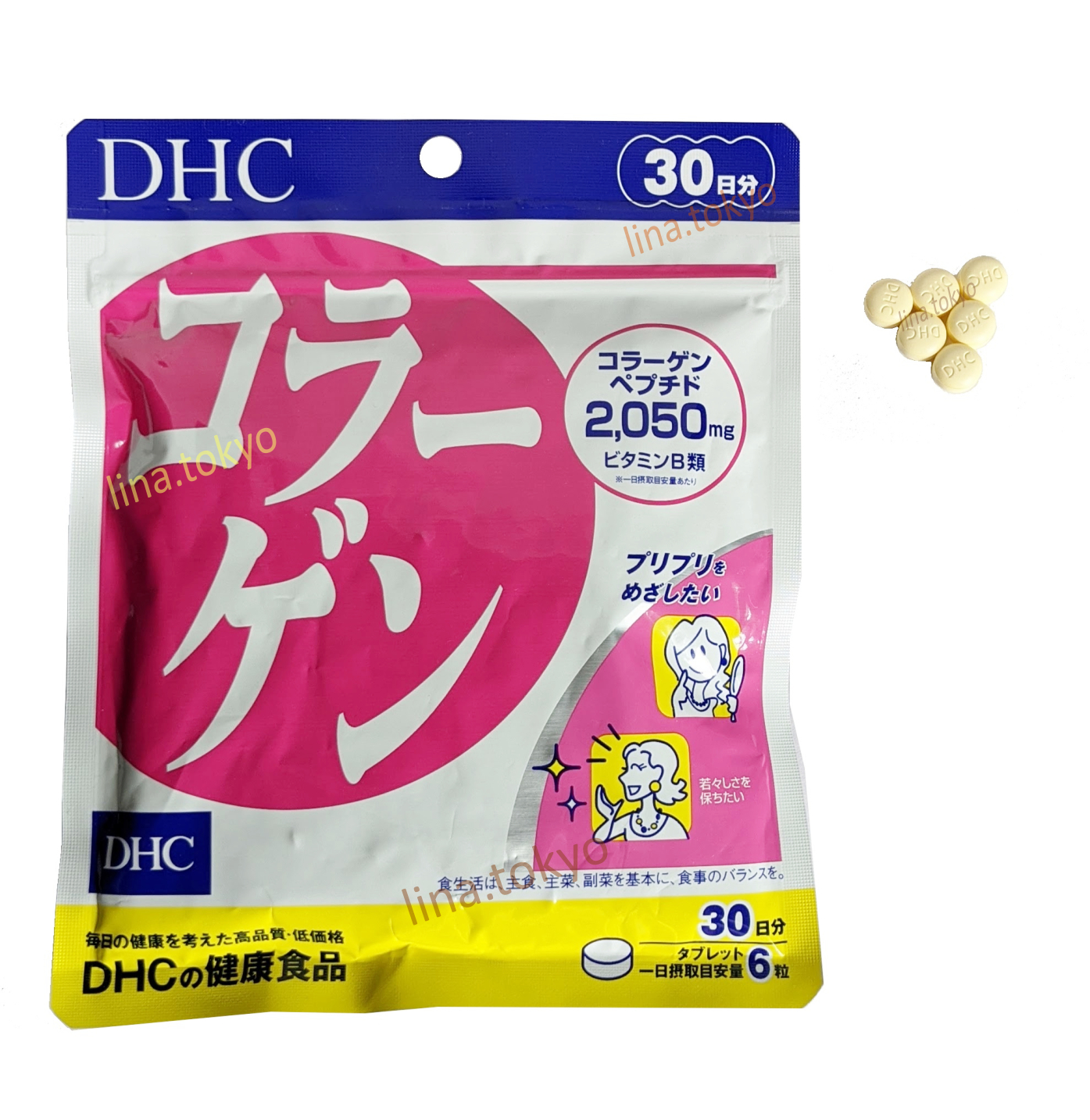 D1401 COLLAGEN 2050mg