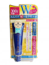 N30101- Eye cream Meishoku
