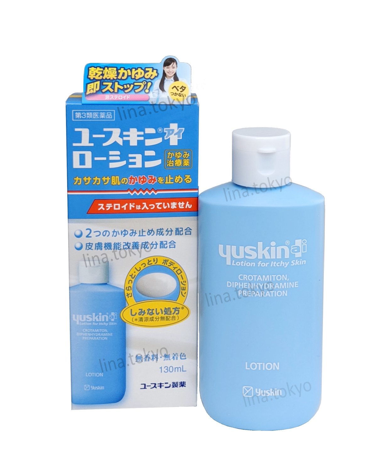 N30058 Yuskin I -Lotion130ml