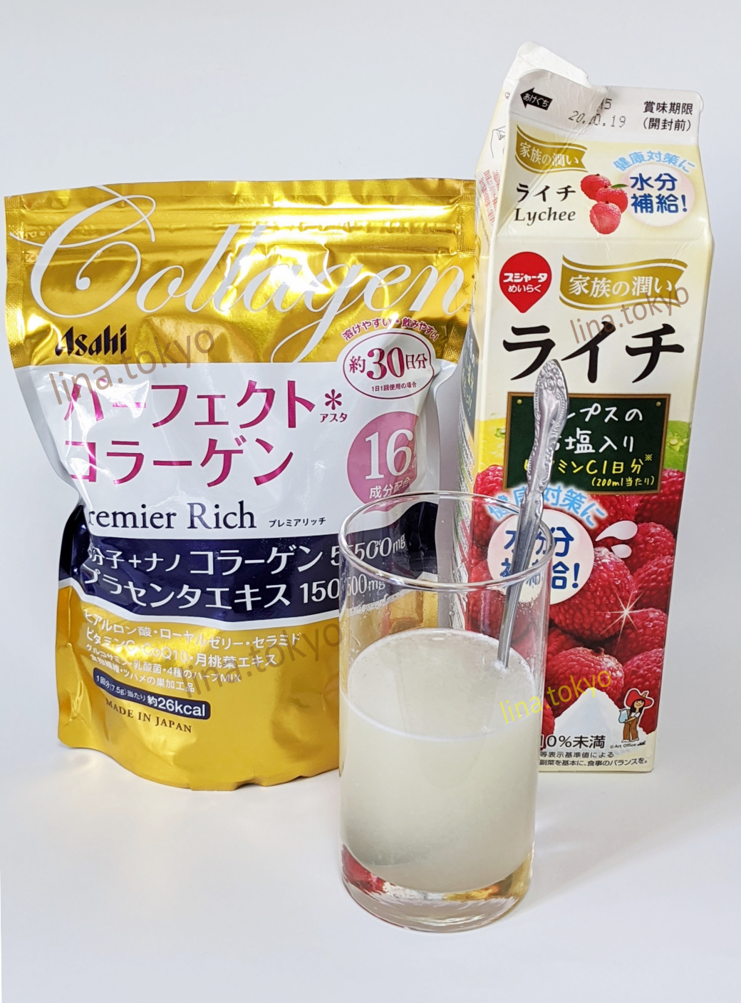 A10018-Asahi Collagen premier rich 50 days