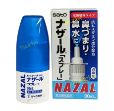 H4000-Nazal Spray Pump 30ml