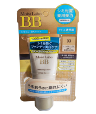 M904 - Moist Labo Whitening BB cream 03)