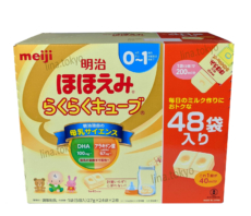 T2011- Meiji 0-1 48 packs