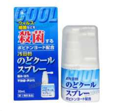 N30015- Asada ame- Cool spray