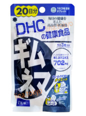 D1418-DHC Gyminema 60ps